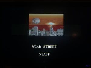 64thstreet-end