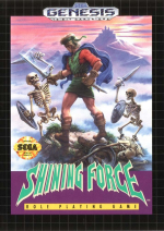 Shiningforce-cover