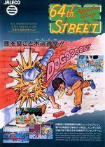 64thstreet-flyer